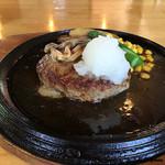 ぱぱなっしゅ - いわて短角牛のハンバーグ