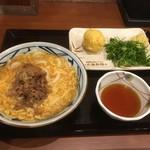 丸亀製麺 - 肉たまあんかけ(並)&半熟玉子天