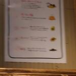 スープカレー ポニピリカ - トッピングのランキング