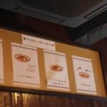 スープカレー ポニピリカ - スープカレーの食べ方