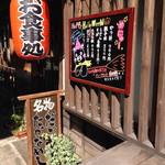 すみよし食堂 - お店の前っ(^O^☆♪