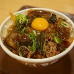 58517530 - マーボーナス牛丼(大610円)玉子on
