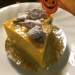 お菓子の館マロン - パンプキンチーズケーキ