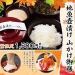 海鮮丼屋  海舟 - 2016年11月~、この秋オススメ第2段は、柚子×山かけ。