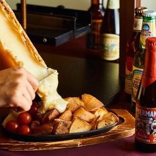chouchouのこだわり『ラクレットチーズ』