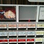 麺屋 利休 - 入店して右にある券売機
