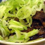 ヤマジョウ - 牛タン土手煮定食弐