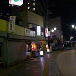 もつ焼  きりや - 府中本町駅への通り
