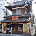 由比ガ浜 こ寿々 - 味のある鎌倉らしい店舗