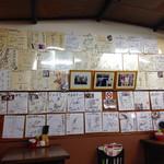 中西食堂 - 夥しい枚数のサイン色紙