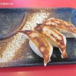 濃厚家 - 自家製半餃子150円
