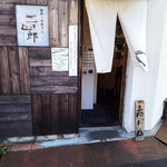 三四郎 - 三四郎の外観