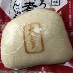 岩崎本舗 - 大とろ角煮まんじゅう