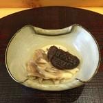 江戸前晋作 - 前菜(お浸し)