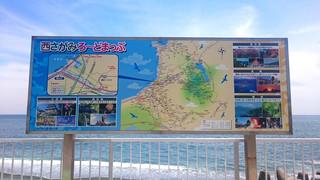 西湘パーキングエリア(下り線) フードコート - 観光案内