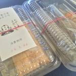 よだもち - 冷凍冷蔵保存不可(16.07)