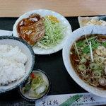 やぶ本 - ロース焼き セット
