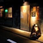 京都坊主BAR -