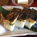 翼果楼 - 焼き鯖寿司