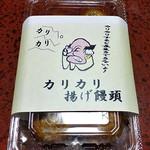 松月堂 - カリカリ揚げ饅頭(6個入)(2016年11月)