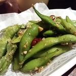 ラッツダイニング - 焼き枝豆のペペロンチーノ