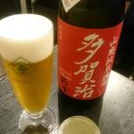 58532840 - 僕日本酒…君ビール(*^^*)
