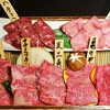 焼肉 仙珠 - 料理写真: