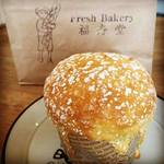 福寿堂 - 料理写真:プレミアムクリームパン