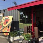 Boi Boi Pizza - 2016.11.6来訪。 お店の外観です。