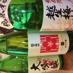 魚介料理 海 - 絶品日本酒越生梅林!