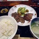 牛たん焼き仙台 辺見 - 「サービス牛たん定食」1,150円+税。