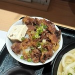 Nihombashisanukiudonhoshino - ミニ牛飯¥300
