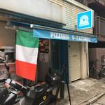 Pizzeria D.F Azzurro - 外観