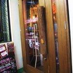ダイニングバー shaku shaku - 2階にあがりここがドア