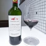 レストランディファランス - ワイン