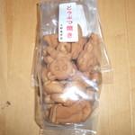 上野亀井堂 - どうぶつ焼き