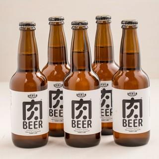 肉ソン大統領公認のクラフトビール「肉ビール」