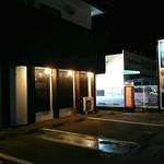 ろばた屋ユメノスケ - ★外観
