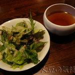 5855007 - サラダ, スープ