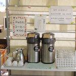 おかけや - コーヒー 100円