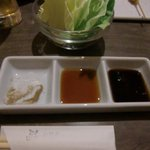 梵 - ソース、ポン酢、山椒&塩