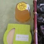 フルールきくや - レモンゼリー  280円   焼きチーズケーキ 220円