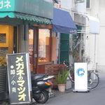 上町トースト倶楽部 - メガネのマ○オとちゃうで~。 H27.2.17