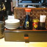 魚武酒場 - 卓上調味料