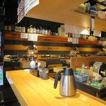魚武酒場 -
