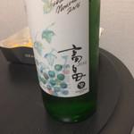 58554614 - 高畠ワイナリーの新製品、フルーティーでとても美味しかった