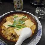 和泉屋 - 肉豆腐600円