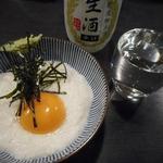 和泉屋 - 月見400円、冷酒の月桂冠生酒650円
