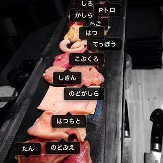 美味しさの追求!!