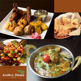 多彩なコースでボリューム満点な南インド料理を堪能★